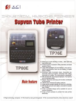 Supvan TP76E high-speed computer tube printer